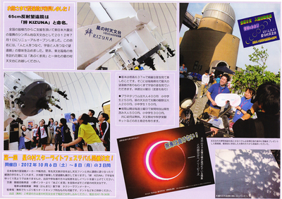 2012haramura-10.jpg