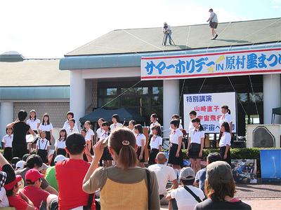2013haramura-2.jpg