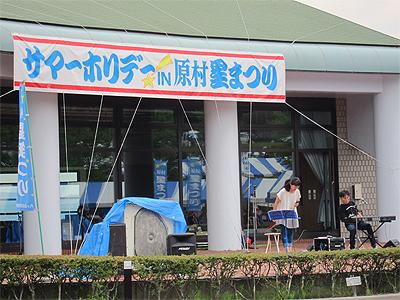 2015hara-6.jpg