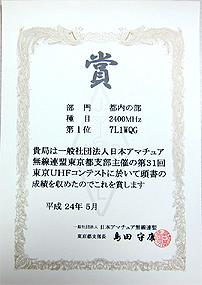 31tuhf-1.jpg