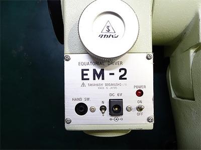em2-2.jpg