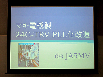 yamaguti-13.jpg